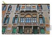 Baffo Balcony Carry-all Pouch