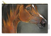 Bay Horse Portrait Carry-all Pouch