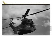 Black Heli Carry-all Pouch