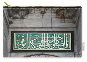 Blue Mosque Calligraphy Carry-all Pouch