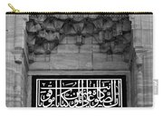 Blue Mosque Portal Carry-all Pouch