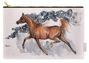 Chestnut Arabian Horse 2014 11 15 Carry-all Pouch