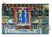 Chinese Decor In The Summer Palace Carry-all Pouch