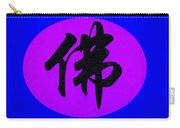 Chinese Hanzi Penmanship Calligraphy Buddha Carry-all Pouch