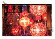 Chinese Red Lantern Carry-all Pouch