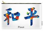 Chinese Symbol - Peace Sign 18 Carry-all Pouch