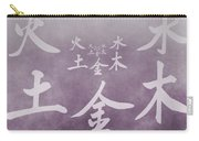 Chinese Symbols Five Elements Carry-all Pouch