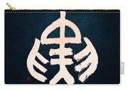 Chinese Zodiac Sign - Tiger Carry-all Pouch