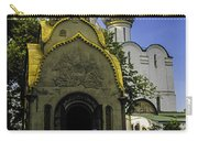Convent - Moscow - Russia Carry-all Pouch