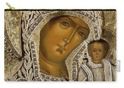 Detail Of An Icon Showing The Virgin Of Kazan By Yegor Petrov Carry-all Pouch