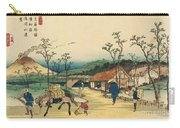 Distant View Of Mount Asama From Urawa Station Carry-all Pouch by Ikeda Yoshinobu