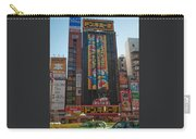 Downtown Chiyoda Carry-all Pouch