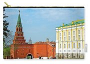 Entry Gate At Armory Museum Inside Kremlin Wall In Moscow-russia Carry-all Pouch