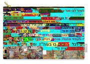 from Sefer HaTanya chapter 26 c Carry-all Pouch