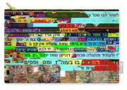 from Sefer HaTanya chapter 26 d Carry-all Pouch