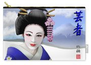 Geisha On Mount Fuji Carry-all Pouch