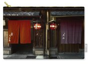 Gion Geisha District Doorways Carry-all Pouch