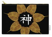 God - Bodhi Leaf Carry-all Pouch