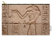 God Of Wisdom Relief Carry-all Pouch by Stephen & Donna O'Meara