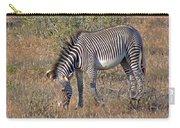 Grevys Zebra Carry-all Pouch