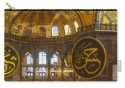 Hagia Sofia Interior 15 Carry-all Pouch