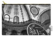 Hagia Sophia Dome Detail  Carry-all Pouch