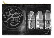 Hagia Sophia Gallery 02 Carry-all Pouch