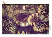 Hagia Sophia Lighting Carry-all Pouch