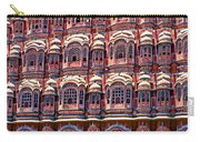 Hawa Mahal Carry-all Pouch