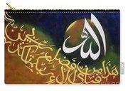 Haza Min Fazle Rabi Carry-all Pouch