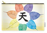 Heaven-bodhi Leaf Carry-all Pouch