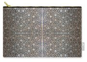 Islamic Wooden Texture Carry-all Pouch