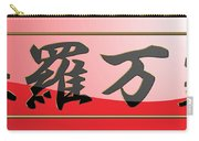 Japanese Calligraphy - Shinra Bansho - All Of Creation In Universe Carry-all Pouch