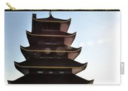 Japanese Pagoda Reading Pa Carry-all Pouch