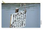Japanese Waterfowl - Kyoto Japan Carry-all Pouch