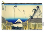 Kite Flying Over Mount Fuji Carry-all Pouch