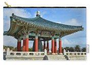 Koren Friendship Bell Carry-all Pouch