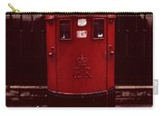 London Post Box 2 Carry-all Pouch