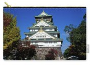 Low Angle View Of The Osaka Castle Carry-all Pouch