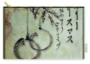 Merry Christmas Japanese Calligraphy Greeting Card Carry-all Pouch