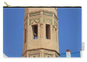 Minaret Carry-all Pouch