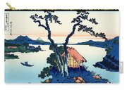 Mount Fuji Tranquility Carry-all Pouch