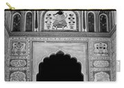 Mughal Art Monochrome Carry-all Pouch