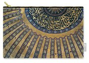 Mysterious Sunlight In Hagia Sophia Carry-all Pouch