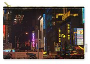 Nw 42nd Street  Carry-all Pouch