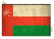 Oman Flag Vintage Distressed Finish Carry-all Pouch