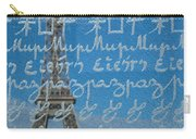 Peace Memorial Paris Carry-all Pouch by Brian Jannsen