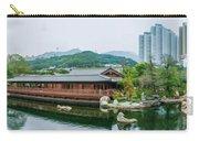 Public Nan Lian Garden Carry-all Pouch