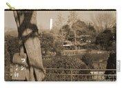 Sagamihara Asamizo Park 15b Carry-all Pouch