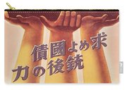Second World War  Propaganda Poster For Japanese Artillery  Carry-all Pouch